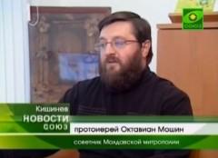 Moldova Ortodoxa
