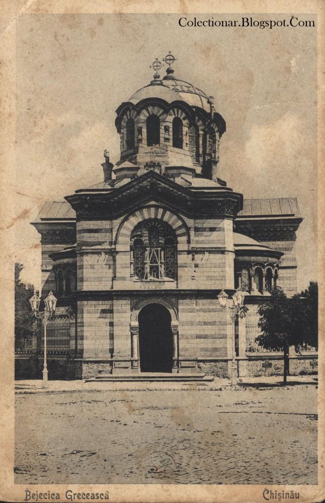 Biserica greceasca fata