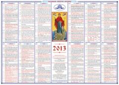 Calendar-Mold-2013-Maica-Domnulu