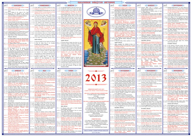 Calendar Pe Stil Vechi 2016 | Calendar Template 2016
