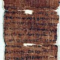 Nash-Papyrus