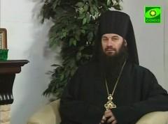 Епископ Иреней