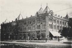 Casa-Eparhiala-photo