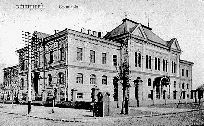 Facultatea de Teologie , Chisinau