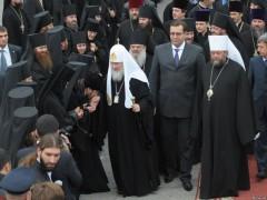 patriarhchisinau