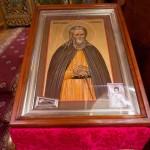 Sfântul Gherman din Alaska