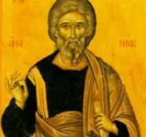 Sfântul Apostol Anania