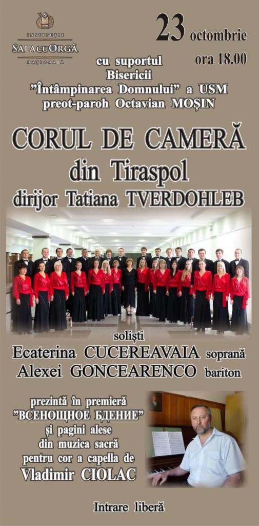 ConcertAfis
