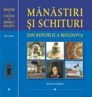 manastiri1_2013
