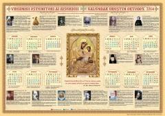 Calendar-Sfinti-2014-1