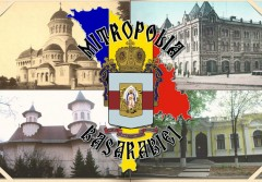 Mitropolia-Basarabiei