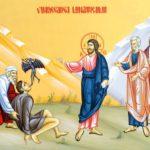 Cred, Doamne! Ajută necredinței mele! Cugetări la Duminica a patra din Postul Mare