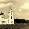 Кафедральный Собор и колокольня, 1941 год. 2