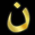 litera-araba