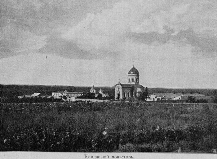 Manastirea-Chitcani