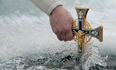 osvyashhenie-vodyi