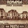 Ziua-Unirii-Basarabiei-cu-România.-Serbări-la-Chişinău-şi-Bucureşti-800x400