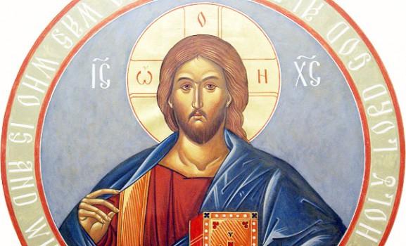 Iisus-Hristos-Pantocrator
