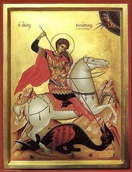Sf Gheorghe