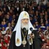 patriarhul kirill concert piata rosie