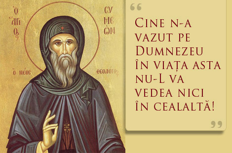 sfantul-simeo-noul-teolog