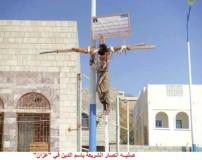 Rastigniri in Mosul