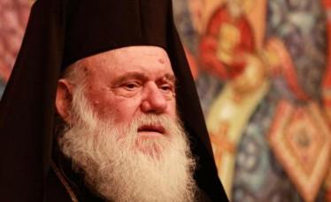 Arhiepiscopul-Ieronim