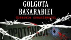 golgota_23332000
