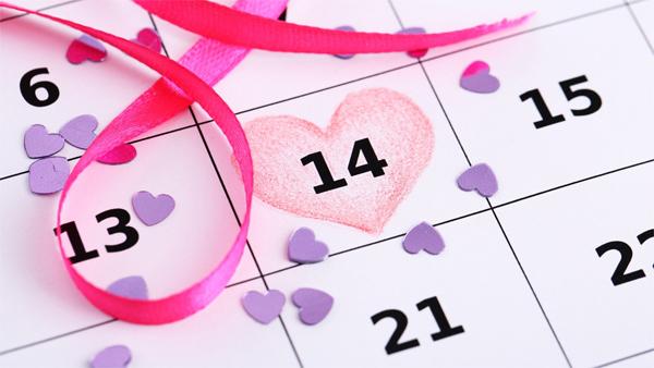 den-svytogo-valentina