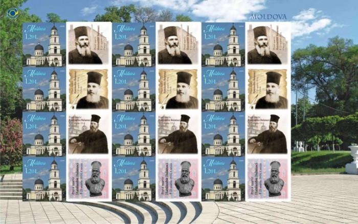 Preot-Martir-Haralambrie-Balamaci-Colita-Timbre-Republica-Moldova-Rasaritul-Romanesc-768x480