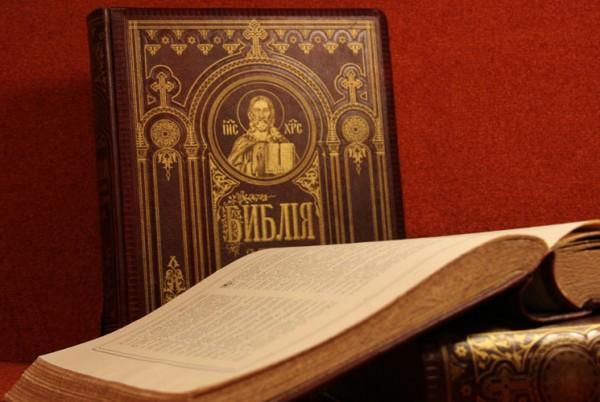 bibliyainaitamozhnei1-600x402