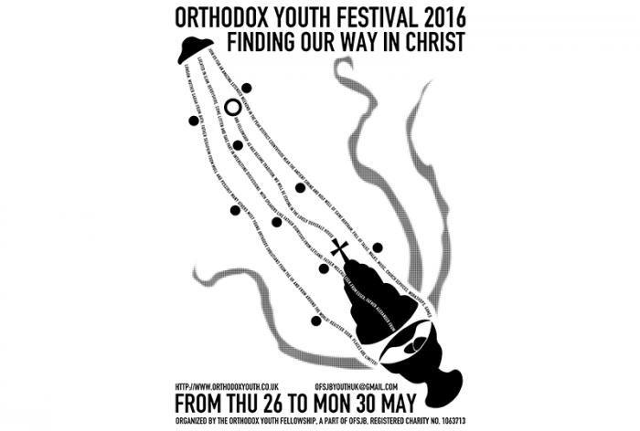 posterul festivalului