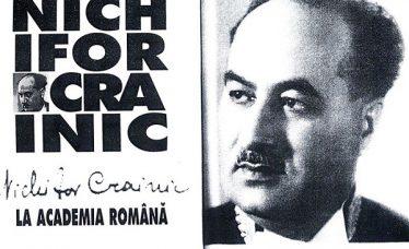 nichifor-crainic-la-academia-romana-1940-marturisitorii
