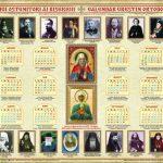 Calendar creştin-ortodox pentru anul 2017 – Vrednicii ostenitori ai Bisericii