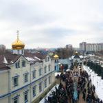 Sărbătoarea Bobotezei la Mănăstirea Ciuflea