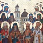Sfinții Moldovei, rugați-Vă lui Dumnezeu pentru noi!