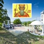 Vino, la Mănăstirea Horăști, vineri 28 iulie, pentru a participa la sărbătorireaSfântului întocmai cu Apostolii Marele Cneaz Vladimir