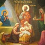 Predică la Naşterea Maicii Domnului – Sfântul Ioan Maximovici