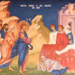 Şi văzînd-o Domnul, I S-a făcut milă de ea şi i-a zis: Nu mai plînge!(Luca 7, 13). Popas Duhovnicesc: Duminica a XX-a după Rusalii