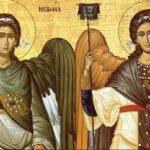 """""""Să stăm bine, să stăm cu frică, să luam aminte!"""" Predică la Sfinţii Arhangheli Mihail şi Gavriil"""