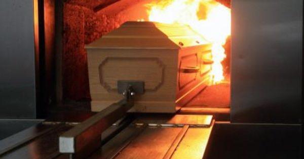 Arderea parintilor