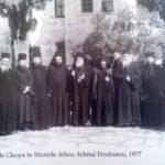 Pelerinajul Părintelui Cleopa la Muntele Athos în anul 1977