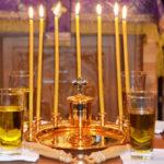 ÎN ATENȚIA CREȘTINILOR! Luni, 29 ianuarie 2018, la Mănăstirea Ciuflea se va săvârși Taina Sfântului Maslu