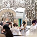 În ziua Praznicului Împărătesc, Botezul Domnului, PS Petru, Episcop de Ungheni și Nisporeni a oficiat Sfînta Liturghie și Agheasma Mare la Catedrala Episcopală din Ungheni