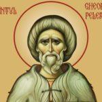 La Piatra Neamț va avea loc proclamarea locală a canonizării Sf. Gheorghe Pelerinul
