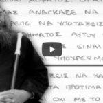 Scopul Căsătoriei – Mitropolitul Athanasie de Limassol