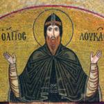 Viaţa Cuviosului Părintelui nostru Luca, cel din Elada