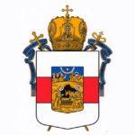 Cazul diaconului Ghenadie Valuța va fi cercetat de Judecata bisericească